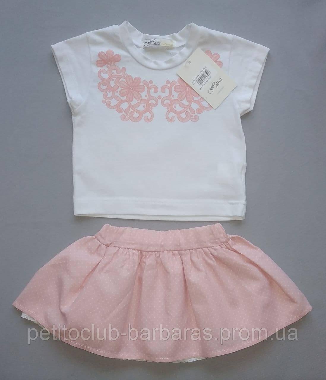 """Детский летний комплект """"Пудровый горошек"""" для девочки: футболка и юбка (Няня, Украина)"""