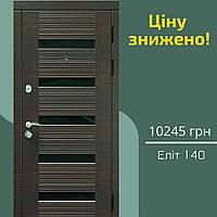 SALE! Двері вхідні SARMAK Блейд Еліт 140 L, 960 мм Венге/Чорний молдинг
