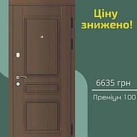 SALE! Двері вхідні SARMAK Прованс Преміум 100 L,R 960мм/ВІН Темний горіх