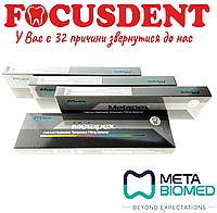 Метапекс Матеріал для пломбування кореневих каналів Metapex (Метапекс)