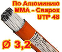 Алюминиевый электрод Для Инверторов MMA - Аппаратов (Со спец покрытием для ковких и литых сплавов UTP 48 3,2