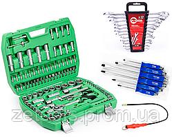 Набір інструменту марки Intertool + ключі 12 шт. HT-1203+ набір викруток 63106+ET-1201