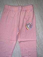 Детские пижамы оптом, Setty Koop , 4-12 рр, фото 3