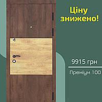 SALE! Двері вхідні SARMAK Адель Преміум 100 R, 960мм/ВІН Короп.ялина