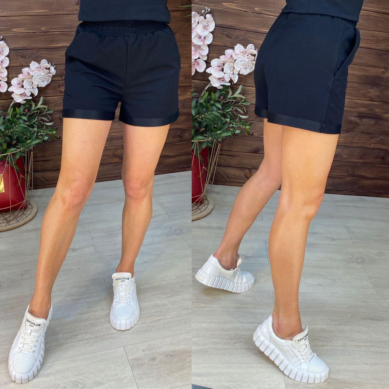 Короткі шорти на гумці з підворотом в спортивному стилі в кольорах (р. 42-48) 112651