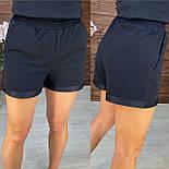 Короткі шорти на гумці з підворотом в спортивному стилі в кольорах (р. 42-48) 112651, фото 2