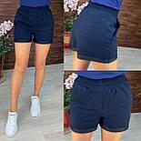 Короткі шорти на гумці з підворотом в спортивному стилі в кольорах (р. 42-48) 112651, фото 3