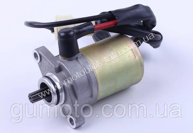 Стартер электрический (ремень) - 50CC2T, фото 2