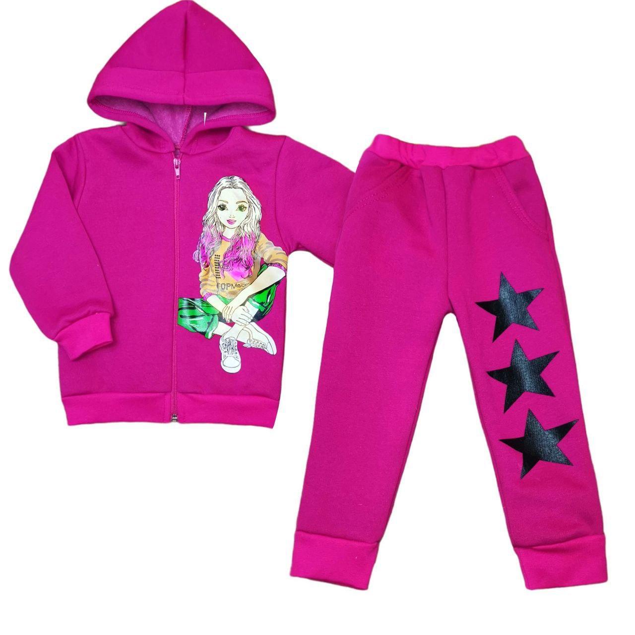 Детский спортивный костюм Girl для девочки тринитка