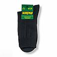 Шкарпетки високі чорні бавовняні Житомир 43-44 розмір, фото 2