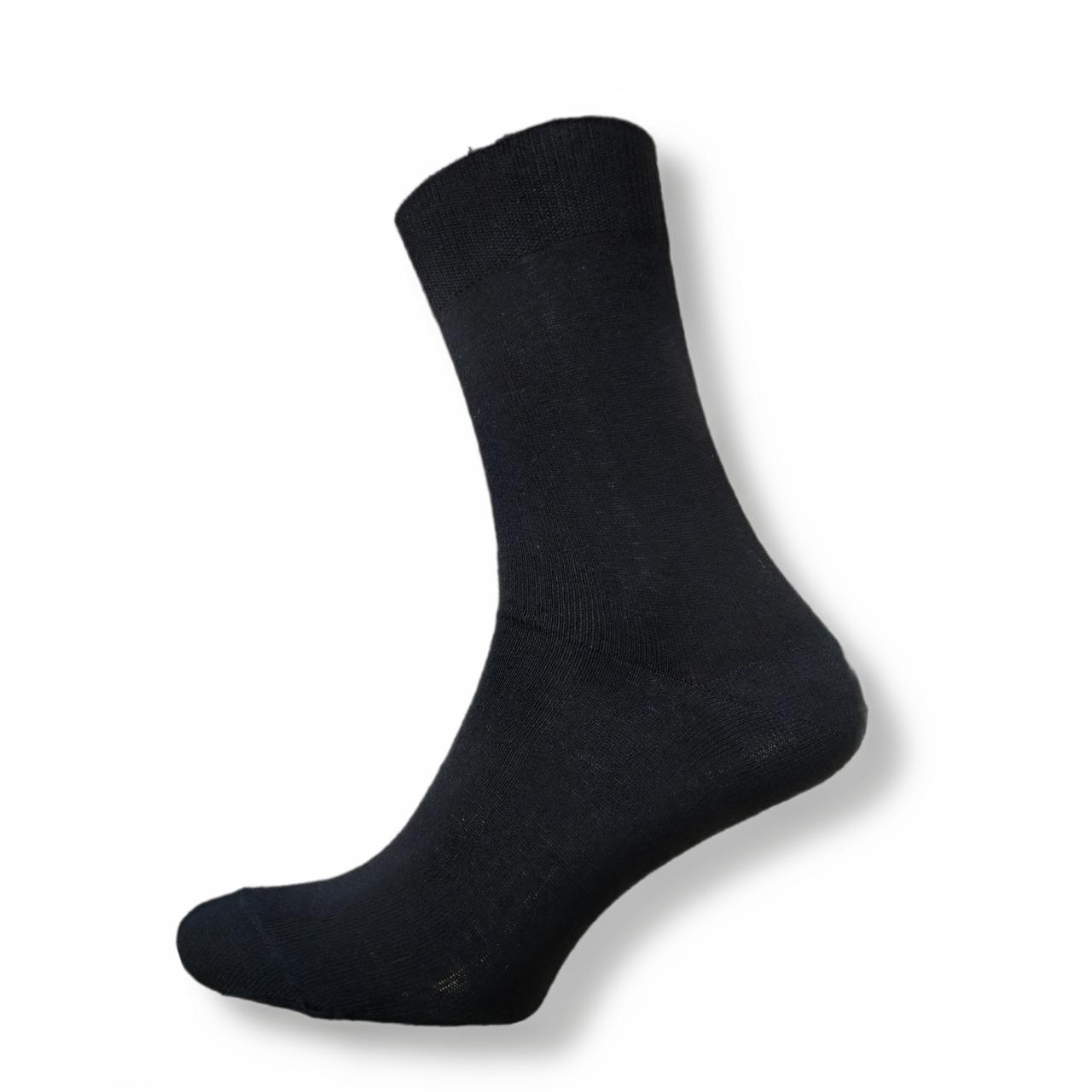 Шкарпетки високі чорні бавовняні Житомир 43-44 розмір