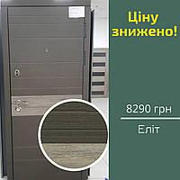 SALE! Двері вхідні SARMAK Тіфані Еліт L, 960 мм Венге гориз. сіре/Дуб англ.