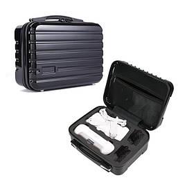 Кейс Primo Hard Travel для квадрокоптера Xiaomi Fimi X8 SE - Black