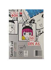 Альбом для рисования Crea Box 50 л А5 белый (H1-570547)