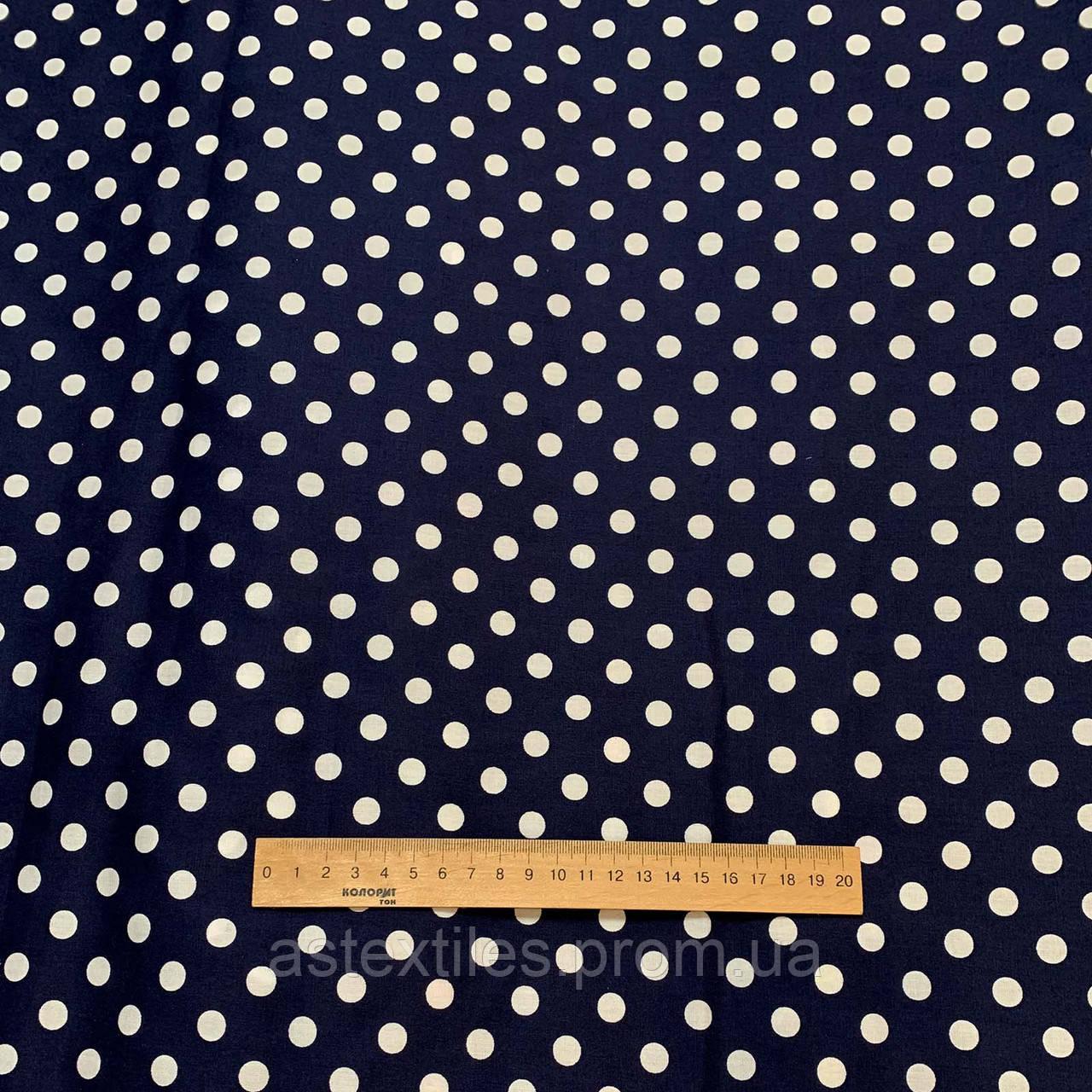 Поплин, тонкий стрейч коттон принт (белый горох 1см на темно-синем фоне)
