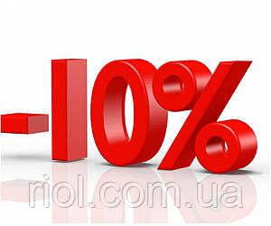 При купівлі ліжка даруємо -10% на будь-матрац (Телефонуйте для уточнення знижки)