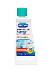 Дизенфектор Dr.Beckmann Hygiene белый (H1-770454)