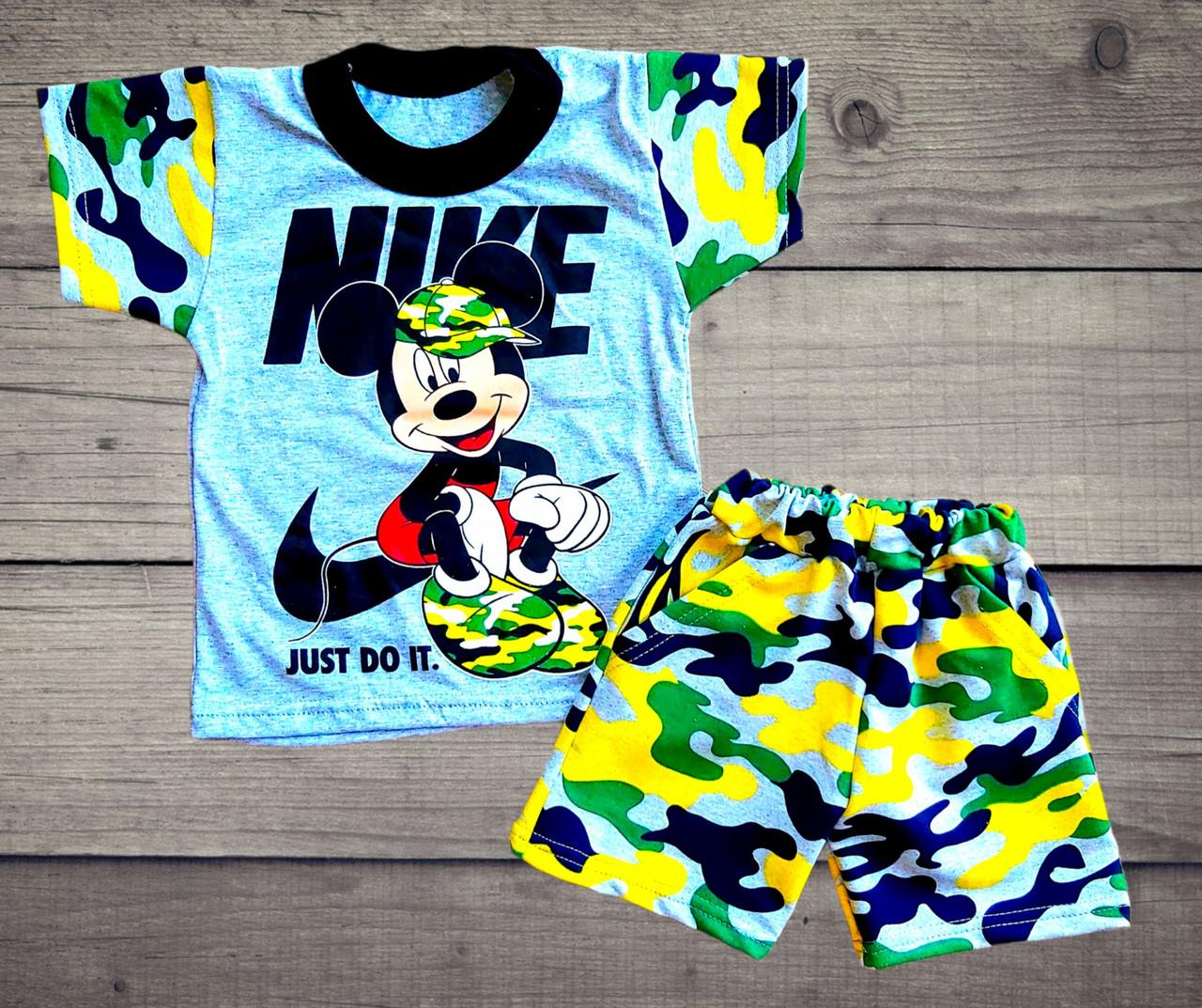 Дитячий літній костюм камуфляжний футболка і шорти для хлопчика NIKE & Mickey Mouse