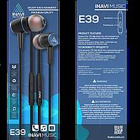 H.F. Inavi E39 синий/черный