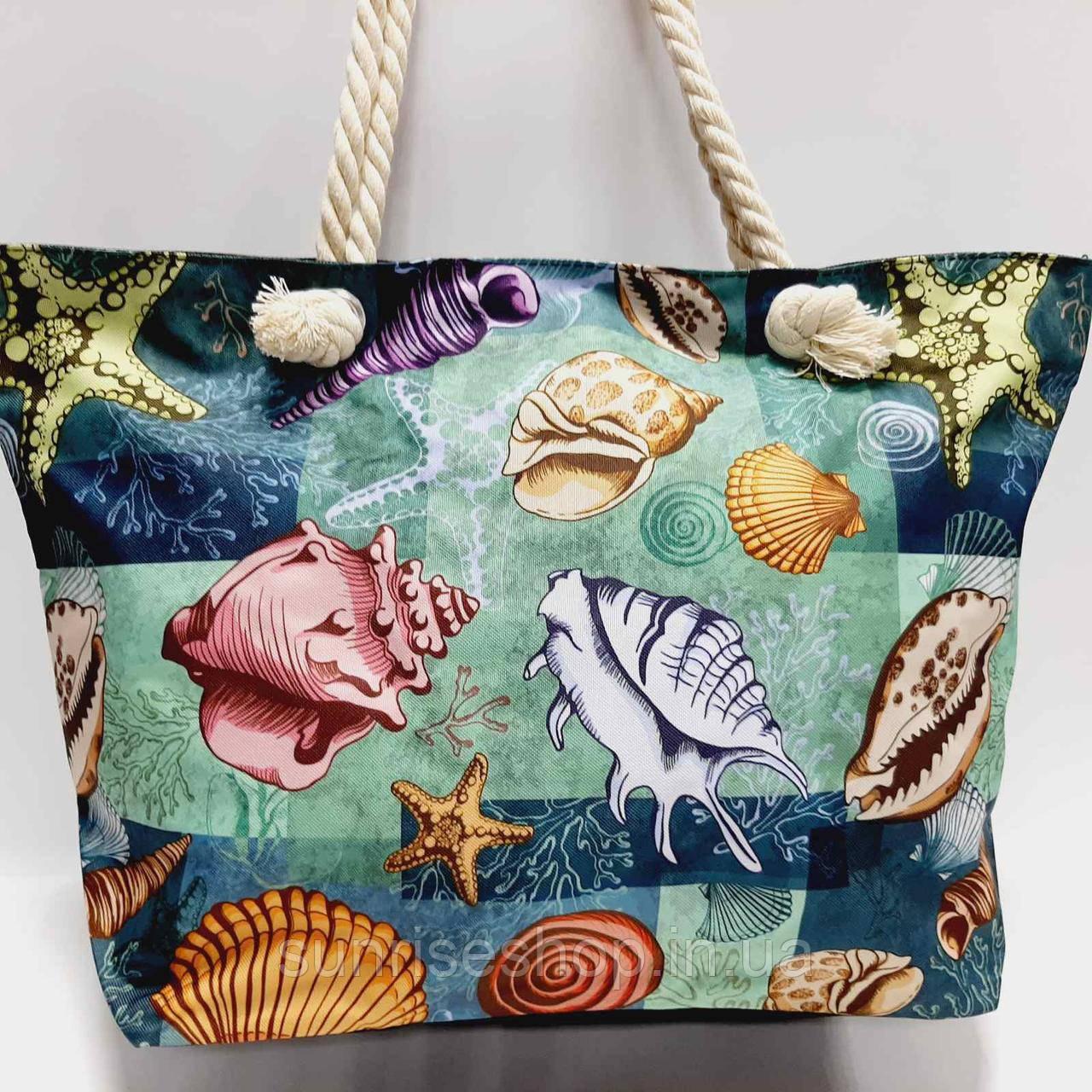 Пляжная сумка Морской Принт