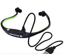 Спортивні бездротові Bluetooth-НАВУШНИКИ Вологонепроникні, фото 2