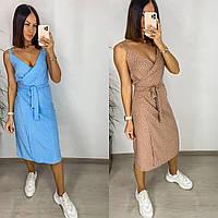 Стильное женское платье в горошек; голубой, бежевый; oversize 42/46;