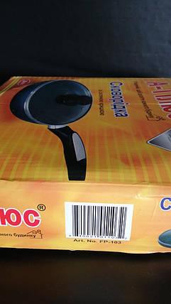 Сковорідка A-plus 26 см з кришкою, тефлонове покриття, фото 2