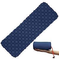 Спальный матрас надувной туристический Синий 195х60 см, Кемпинговый надувной матрас (надувний матрац)