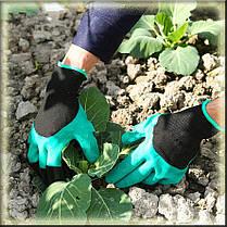Перчатки садовые с когтями Garden Gloves для сада и огорода, фото 3