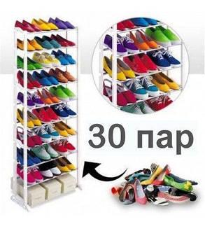 Полиця для взуття на 30 пар Amazing Shoe Rack, фото 2
