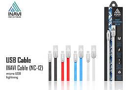 USB cable INAVI microUSB (NC-12) голубой