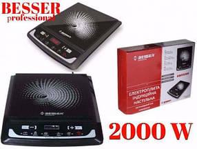 Індукційна електроплитка Besser 2000 Ват