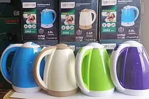 Електричний чайник Rainberg яскраві кольори, фото 2