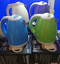 Електричний чайник Rainberg яскраві кольори, фото 3