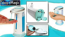 Сенсорний дозатор рідкого мила Soap Magic, фото 3