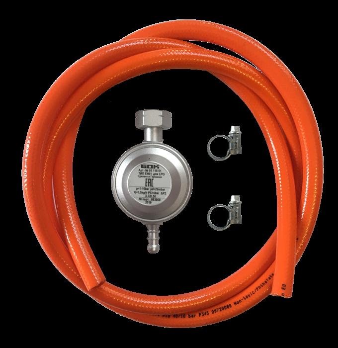 Набор для подключения оборудования к газовому балону  (редуктор 30 мбар и шланг 150 см)