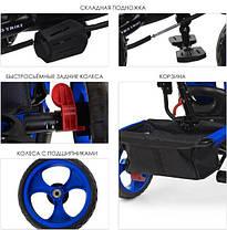 Велосипед трехколесный Turbotrike Синий, фото 2