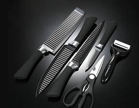 Кухонний набір ножів Zepter 6 предметів