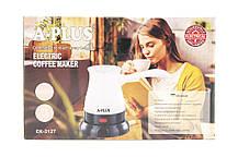 Електрична кавоварка, турка 600 Вт, фото 2