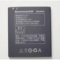Аккумулятор на телефон Lenovo K900 BL-207 Original