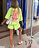 Жіночий модний літній прогулянковий костюм двійка з принтом (футболка оверсайз і шорти), фото 4