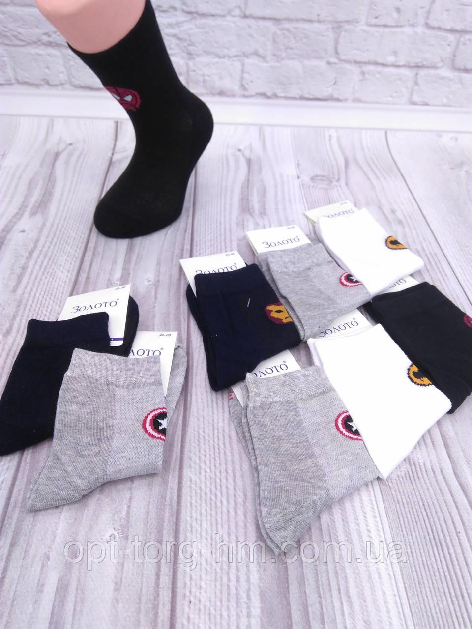 """Шкарпетки дитячі """"Герої"""" Золото сетка 25-30 (Взуття)"""