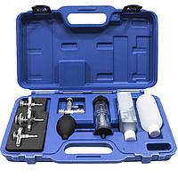 Диагностический набор для прокладки головки(тестер герметичности головки блока) с адаптерами ASTA A-1025B+БД