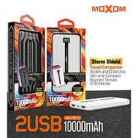АКБ PowerBank MOXOM MX-PB15 (10000 mAh) белый