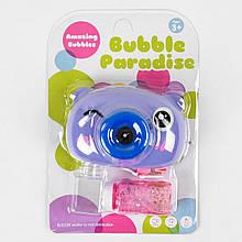 Фотоаппарат с мыльными пузырями арт. 3939-94
