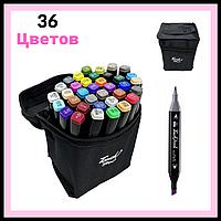 Набор скетч маркеров 36 цветов Двухсторонние маркеры для рисования Набор маркеров для скетчинга в сумке Маркер