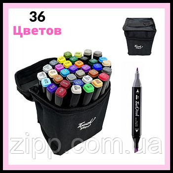 Набір скетч маркерів 36 кольорів   Двосторонні маркери для малювання   Набір маркерів для скетчинга в сумці