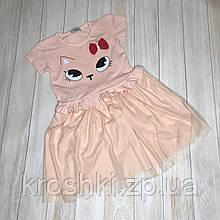 Детское платье р.4-8 лет