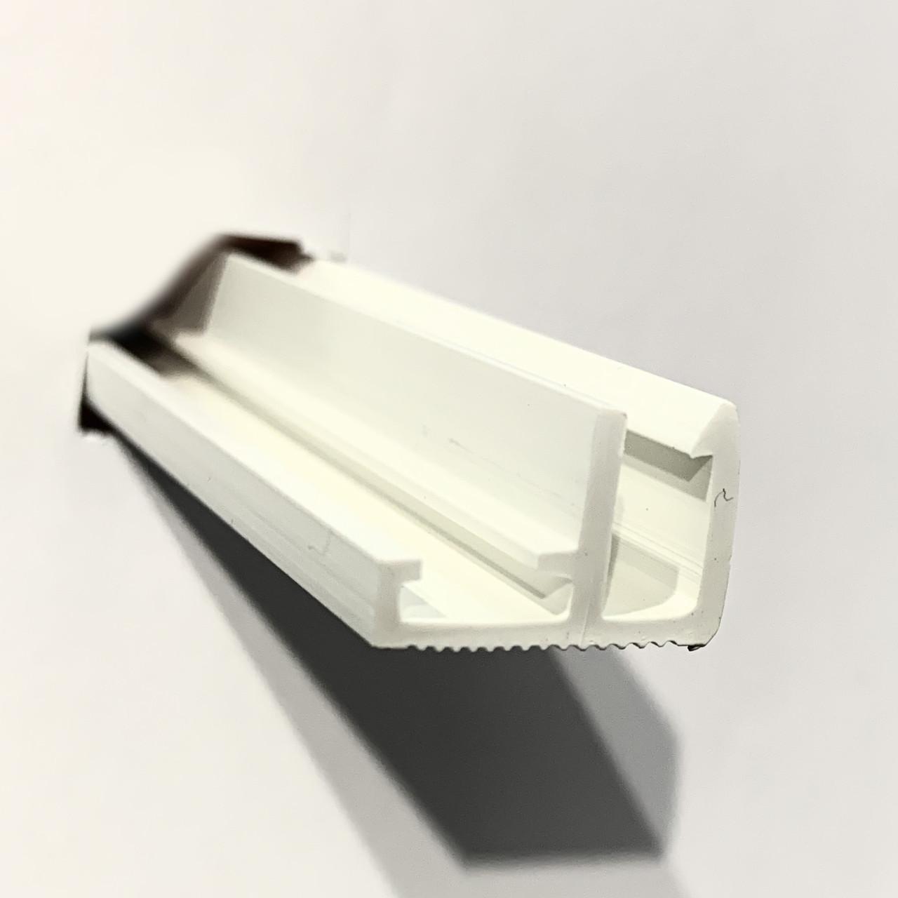 Профіль пластиковий для натяжних стель - СТЕЛЬОВИЙ. Довжина профілю 2 м.
