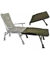 Подставка для ног Elektrostatyk POD F5 до кресла модель F5R или F5R ST/P